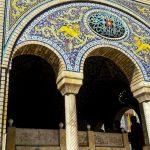 کاخ گلستان - ۱۴
