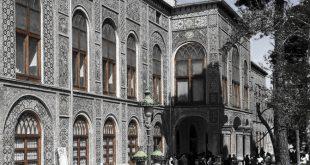کاخ گلستان - ۱۵