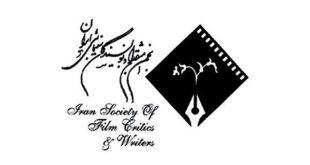 فیلمهای کمدی و دردسرهای منتقدین سینما