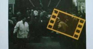 فیلم در فیلم
