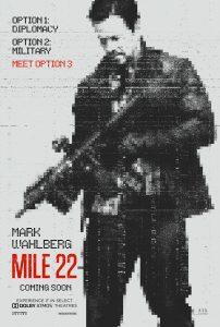 مایل ۲۲