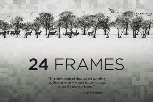 ۲۴ فریم