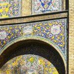 کاخ گلستان - ۱۳
